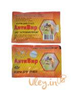 antivir_1_paket