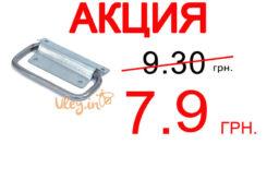 ruchka-baner3